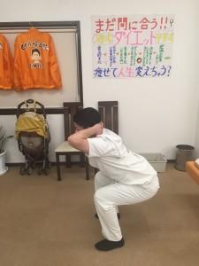 平川先生スクワットエンド